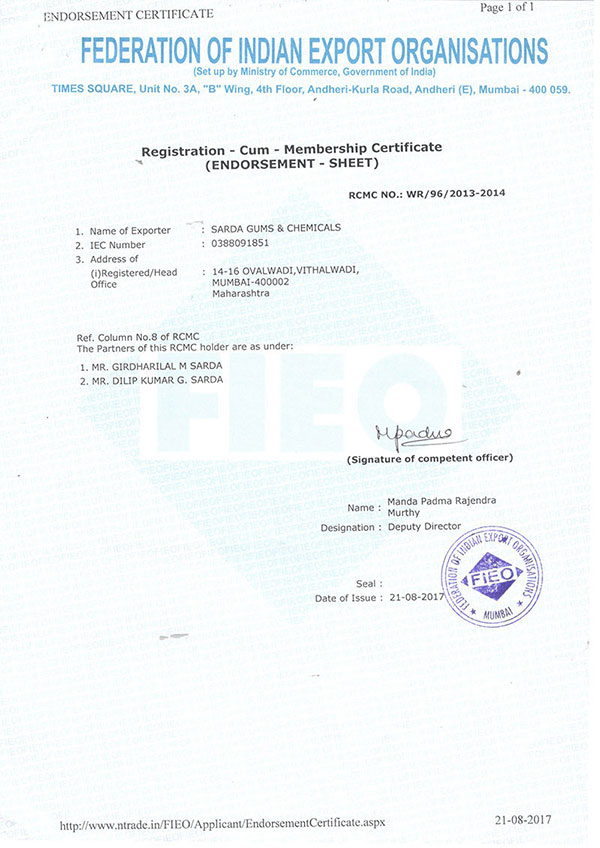 FIEO-RCMC-sarda-gums-certificate