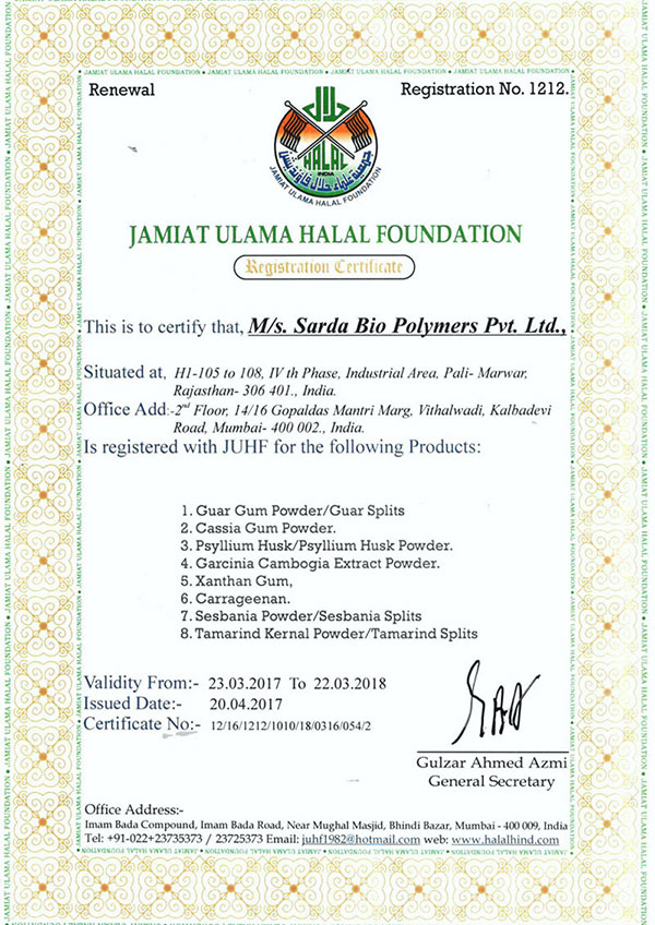 Jamiat Ulama Halal Foundation